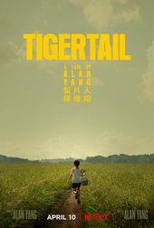 Хвост тигра(2020)