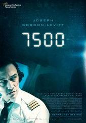 драма 7500(2020)