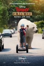 постер к фильму Тимми Фейл: Допущены ошибки(2020)