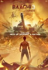 фильм Бунтарь 3 (2020)