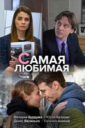 кино по выходным на канале россия 1 мелодрамы 2020