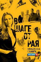 новые русские и украинские сериалы мелодрамы 2020 года уже вышедшие
