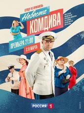 украинские сериалы мелодрамы 2020 года на русском языке многосерийные