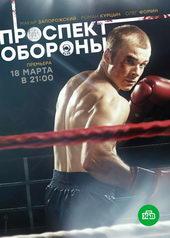 мелодрамы 2020 российские и украинские новинки