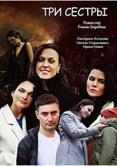 украинские мелодрамы 2020 остросюжетные