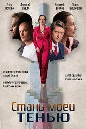 канал украина сериалы мелодрамы 2020