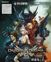 постер к мультфильму Догма Дракона(2020)
