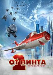 русские мультики 2020 года новинки которые уже вышли