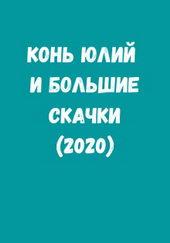 новые русские мультфильмы 2020