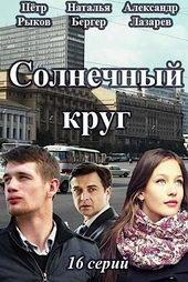 детективы россия 2020 односерийные
