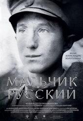 русские военные фильмы 2020 которые уже можно посмотреть