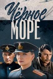 военные фильмы россия 2020 новейшие уже вышедшие
