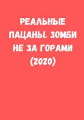 самые смешные русские комедии 2020 года