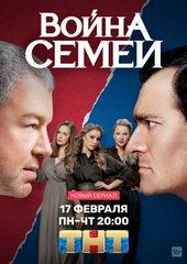 российские комедийные сериалы 2020 года которые уже можно посмотреть