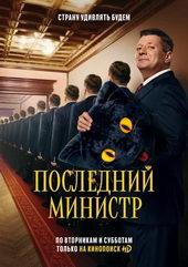 российские сериалы комедии 2020