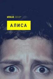 комедийные сериалы 2020 года новинки русские которые уже вышли