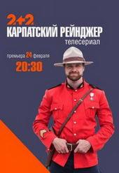 новые русские криминальные сериалы 2020 вышедшие на экран