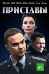 новинки криминальных сериалов россия 2020