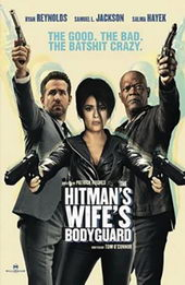 комедия Телохранитель жены киллера (2020)