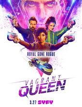 Бродячая королева(2020)