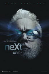 сериал Некст(2020)