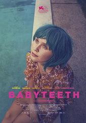 Молочные зубы(2020)