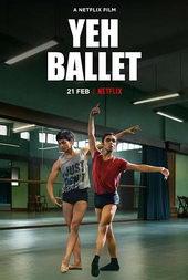 плакат к фильму Да, балет (2020)