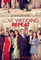 плакат к фильму Любовь. Свадьба. Повтор (2020)