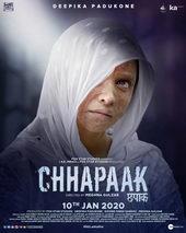 плакат к фильму Брызги (2020)