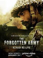 Забытая армия(2020)