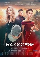 фильмы 2020 уже вышедшие список россии