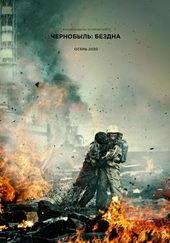 интересные фильмы с захватывающим сюжетом русские 2020