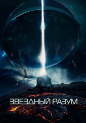 российские фильмы 2020 уже вышедшие в прокат