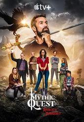 Легендарный квест: Пир ворона (2020)