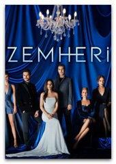 лучшие турецкие фильмы 2020