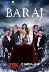 новые турецкие фильмы 2020