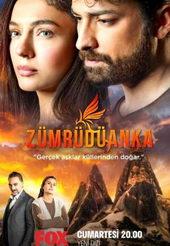 популярные турецкие сериалы 2020