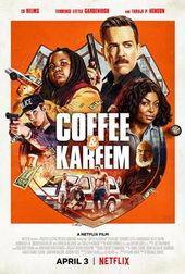фильм Кофе и Карим(2020)