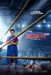 плакат к фильму Главное событие(2020)