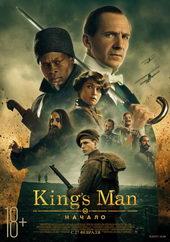 плакат к фильму King's man: Начало(2020)