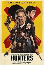 детектив Охотники (2020)