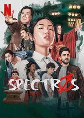 плакат к сериалу Спектрос (2020)