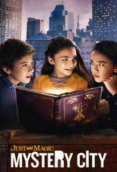 постер к сериалу И немного волшебства. Таинственный город (2020)