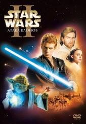 все фильмы звездные войны по порядку список