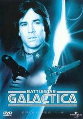 звездный крейсер галактика все фильмы по порядку