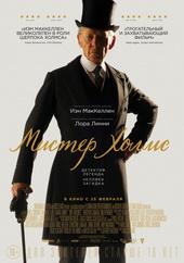 фильмы наподобие энола холмс