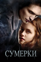 сериалы наподобие дневники вампира