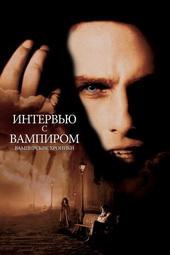 сериалы типа дневники вампира