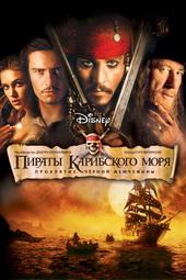 фильмы наподобие принц персии