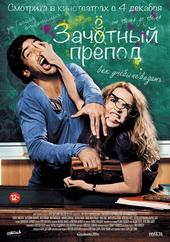 фильмы наподобие трудные подростки